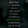 老王010
