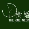 The one时尚新娘造型馆