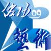 10720211340@youyoui.com