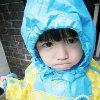 戊辰Wooshine™