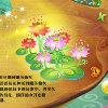 心似♠莲花♠开