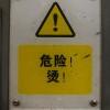 SWB6120V6LE