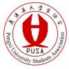 蓬溪县大学生协会