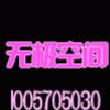 qqid5765328