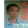 5chaoyuan