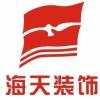 鄂州海天装饰-毛柳