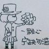 土豆用户_430085143
