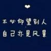 小华30320376