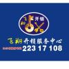 仁�扬w翔�_�i公司